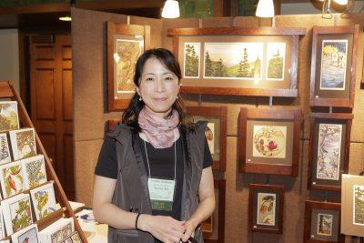 Yoshiko Yamamoto:  The Arts & Crafts Press